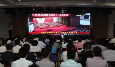 四川纪检干部热议省委工作报告:为治蜀兴川贡献力量